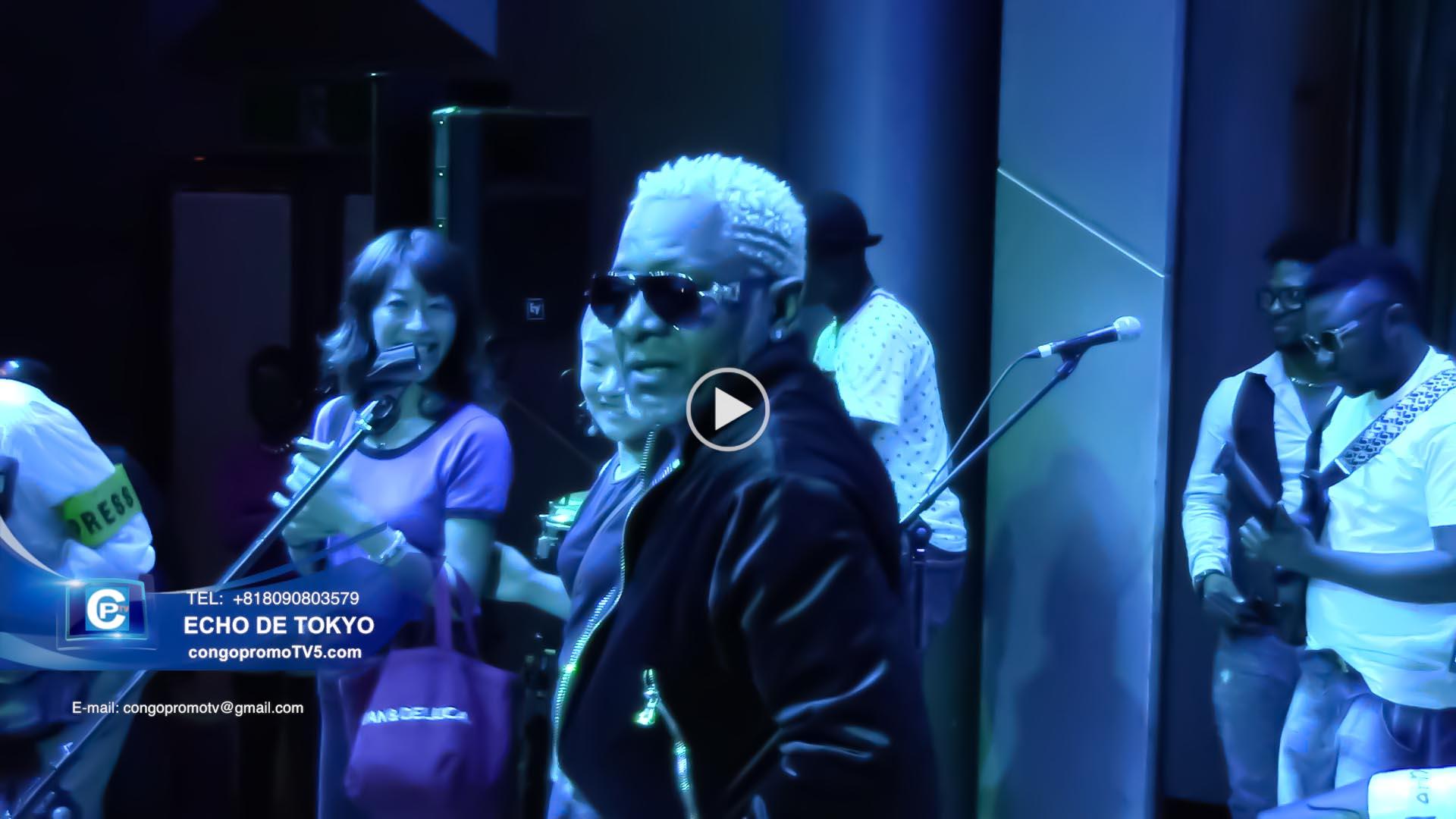 Exclusivité Awilo LONGOMBA casse et met en feu le JAPON avec la danse ya mado