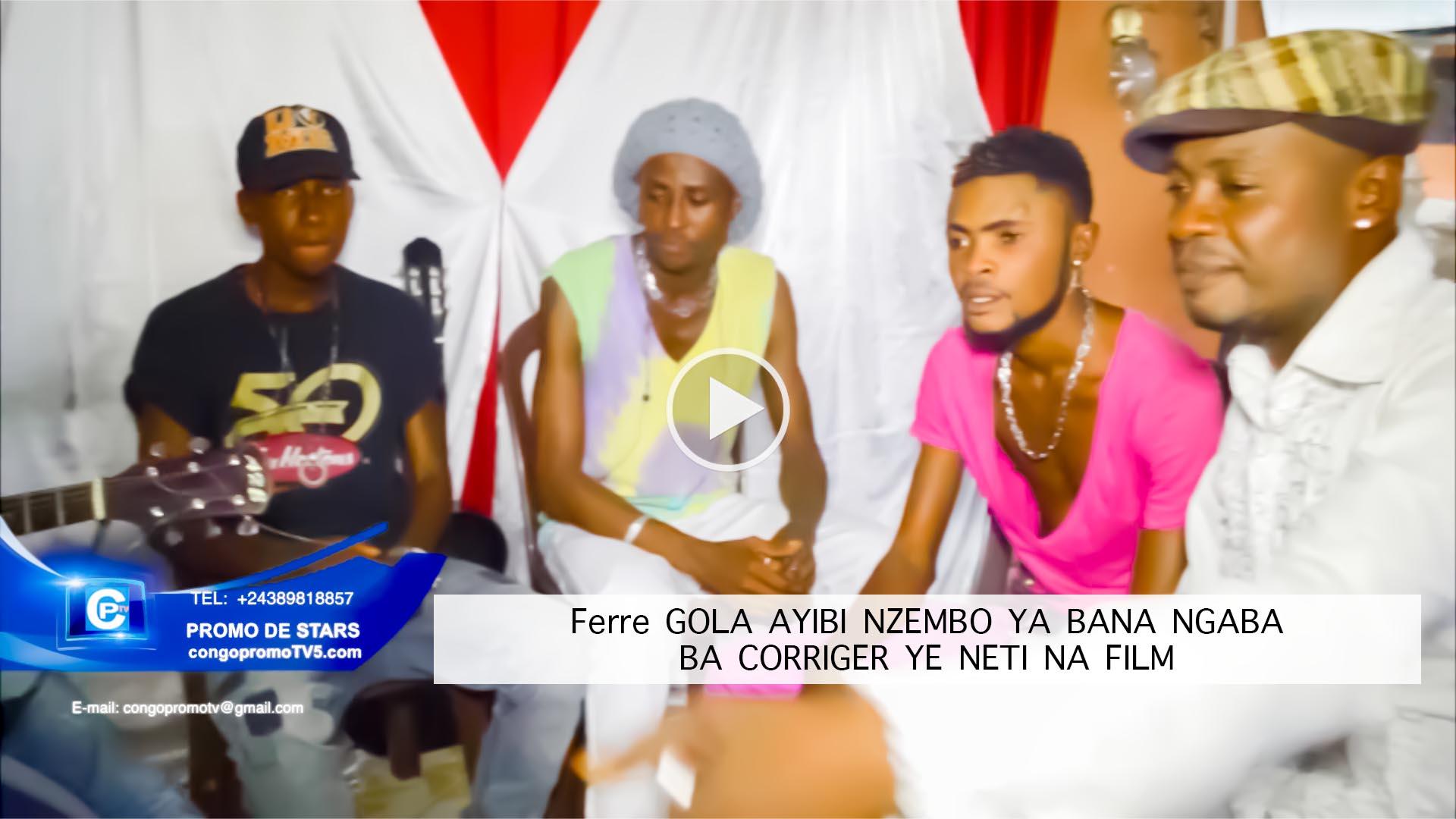 Ferré GOLA ayibaki nzembo ya bana Ngaba baye ko corriger ye neti na Film avec le leader de mingongo suivez...